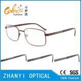 高品質のチタニウムの接眼レンズ(9408)