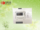 im Freienschrank-Klimaanlage Wechselstrom-350W