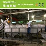 HDPE теплицы Пленки PP пластиковые пакеты Jumbo перерабатывающая установка