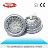 Ce&RoHSの高い内腔LEDのスポットライトSMD2835 GU10 Gu5.3