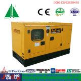 220kVA de diesel Reeks van de Generator met Perkins Motor 1106A-70tag4