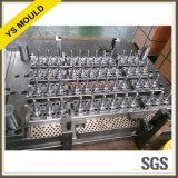 Прессформа Preform любимчика 48 полостей (YS47)
