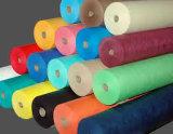 Ткань Nonwoven Ppsb высокого качества поставкы фабрики