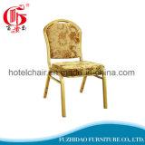 レストランのフォーシャンのスタック可能アルミニウム宴会の椅子