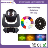 200W 5r 소형 광속 이동하는 맨 위 빛 (BR-200P)
