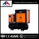 Montaggi di tubo flessibile montati serbatoio 300L di Cfm del compressore d'aria della vite (15kw/20HP)