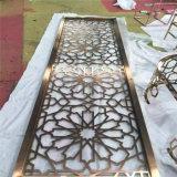 Disegno decorativo del muro divisorio dell'acciaio inossidabile del lavoro del metallo fatto in Cina