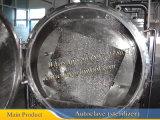 PLCは缶詰食品のためのタイプオートクレーブの滅菌装置を制御する