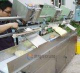 La nourriture de légumes de rinçage automatique par gaz des collations aux fruits de la viande d'étanchéité d'étanchéité de la machine vide