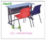 二重机の魅力的な子供の家具(SS-02)