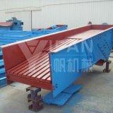 Ampiamente usato nell'alimentatore di vibrazione del motore di estrazione mineraria