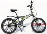 """20 """"سبائك العجلات حرة BMX دراجات"""
