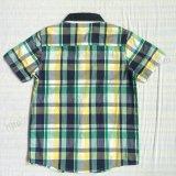 スクエア6241子供の衣服のための子供の男の子のワイシャツ