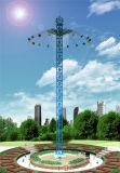 観光のためのFantabulousのはえタワー