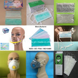 Защитную маску для лица в медицинской, продовольственной и Индустрии красоты