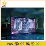 屋内電子広告P1.563 LED表示印スクリーン