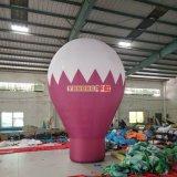 ballon van de Reclame van 5m Oxford de Reuze Opblaasbare met de Ventilator van de Lucht voor het Openen