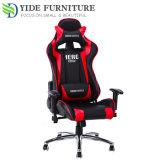 Rojo de la Oficina Comercial de cuero para ordenador silla de coche de carreras para oficina