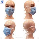 مستهلكة [إيس] 13485 [بف99] [3بلي] مستشفى جراحة طبّيّ جراحيّ [نونووفن] دكتورة [فس مسك] مع رابط فوق