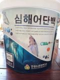 De matrijs sneed de Container van de Plastic Film in het Etiket van de Sticker van de Vorm