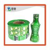 プラスチックびんのためのPVCペット熱の収縮のラベルの印刷