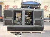 120kVA無声発電機のディーゼル発電機