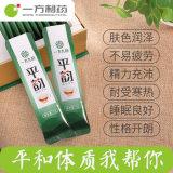 Se tenir mieux boire du thé thé solide neuf rime Yifang Pills Granules COMPRIMÉ CAPSULE OEM ODM