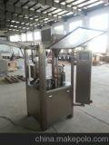 Vollautomatische Füllmaschine der Kapsel-CF-600