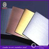 中国の製造者の中東市場のためのPVDによって着色されるステンレス鋼シート