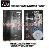 증폭기 (AMP-1504)