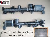Réservoir en plastique de radiateur automatique pour la voiture de benz de Mercedes (ME-069 ME-070)