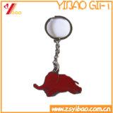 Keychain с кольцом никеля для подарков (YB-LY-K-07)