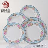 高品質の骨灰磁器の版のディナー用大皿の凹面の皿