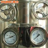 Calefacción de vapor esterilizador Uht de leche para la venta