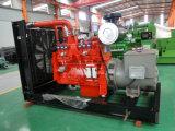 CHPの廃熱発電システムが付いている300kw天燃ガスの発電機セット