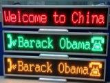 Étalage d'écran rouge simple du panneau-réclame DEL de la publicité extérieure