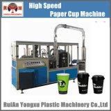 Tazza di carta che fa macchina, tazza di carta che forma macchina, macchina ad alta velocità della tazza di carta, tazza di caffè che fa macchina, macchina della tazza di carta