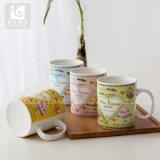 中国の工場によってカスタマイズされる完全なステッカーの印刷12ozの陶磁器の茶マグ