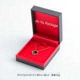 Ювелирных изделий подарка Black&Red коробка Handmade упаковывая для кольца