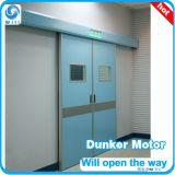 自動クリーンルームのドア