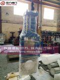 Valvola a saracinesca della lama dei residui di estrazione mineraria della cenere di Pn10 150psi
