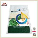 パッキング肥料、飼葉、砂糖のためのはさみ金が付いているプラスチックPP袋