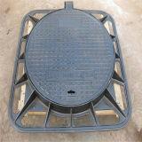 オーストラリアの雨排水の円形の鋳鉄のマンホールカバー