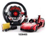 De nieuwste Plastic Auto van de Afstandsbediening van het Stuk speelgoed van het 1:14 R/C (1036404)