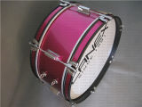 Percussion Marching / Junior Marching Bass Drum (CXMBJ-1807)