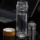 bottiglia di vetro doppia del Borosilicate 400ml con il setaccio lungo