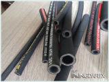 Hydraulischer Schlauch/Stahldraht-umsponnener hydraulischer Gummischlauch (LÄRM 1SC)