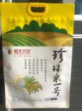 Sacchetto di nylon impaccante del nylon dell'imballaggio del grano dell'imballaggio della farina del riso di modo del riso nero piano professionale dell'imballaggio 1kg 2kg 5kg 10kg Matt