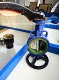Ручка работает Тип Wafe двухстворчатый клапан без контакт