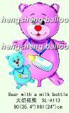 Anunciar o balão (SL-A113)